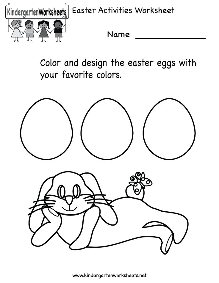 Free Easter Worksheets : Kindergarten easter activities worksheet printable