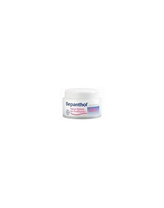 BEPANTHOL FACE ULTRA CREAM 50ML Η κρέμα προσώπου Ultra Bepanthol είναι ιδανική για την καθημερινή περιποίηση του ευαίσθητου δέρματος του προσώπου. Η ειδική σύνθεσή της με προβιταμίνη Β και βιταμίνες Α C E ενισχύει την ανάπλαση και την ενυδάτωση του δέρματος χαρίζοντας υγεία στο δέρμα του προσώπου. Δεν αφήνει λιπαρότητα. Η βιταμίνη Β ρυθμιστικός παράγοντας των φυσικών λιπιδίων της επιδερμίδας προστατεύει την επιδερμίδα από την ξηρότητα.