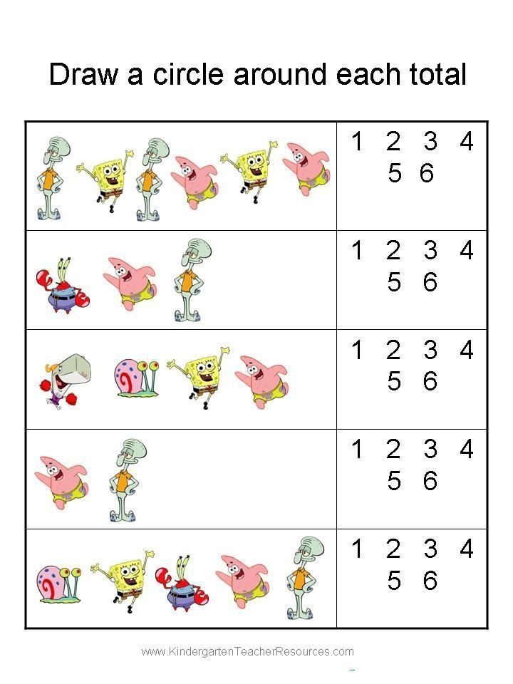 The Youngsters Can Enjoy Math Facts Worksheet Generator Math Worksheets Alphabet Worksheets Coloring Worksheets And Drawing Workshee Bob Esponja Bob Esponja