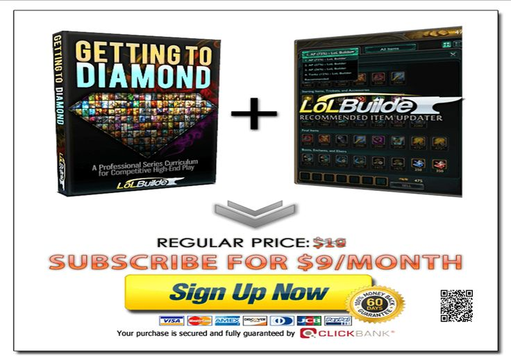 WIN MORE - LOSE LESS CARRY YOUR TEAM TO VICTORY AND WATCH THE OTHER TEAM CRY …http://5c2b37wbsnb25wdd-dlrkdpqf9.hop.clickbank.net/?tid=ATKNP1023
