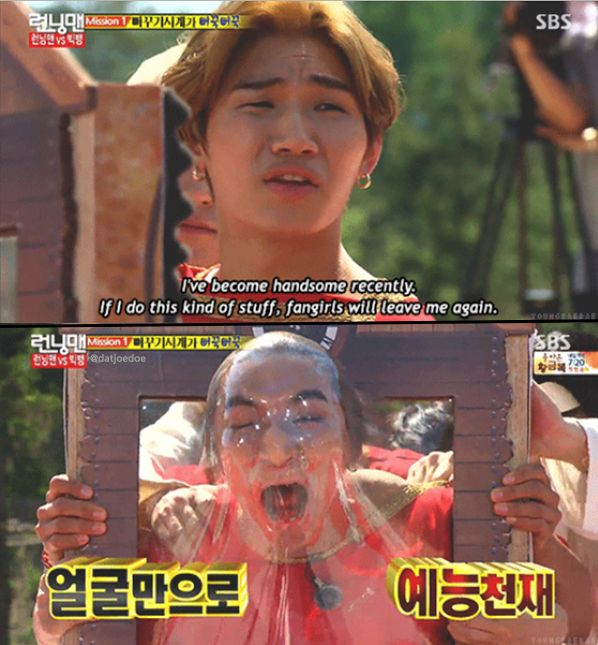 Lol I will never leave your side Kang Daesung!