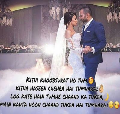 Best love shayari in hindi for lover for boyfriend   Best love shayari in hindi for lover for boyfriend Image dard e ishq shayari Images for april fool quotes funny Images for mother day quotes hd
