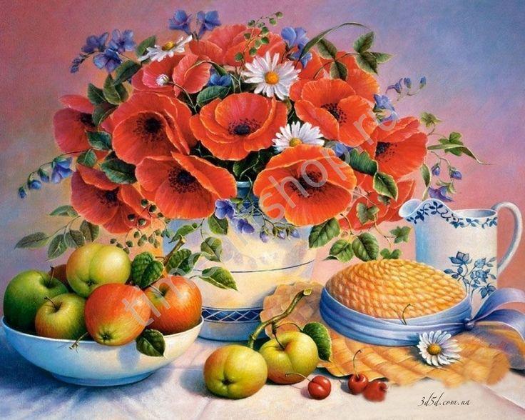 "Trisha Hardwick ""Натюрморт с маками и яблоками"", картина раскраска по номерам, размер 40*50см, цена 750 руб."