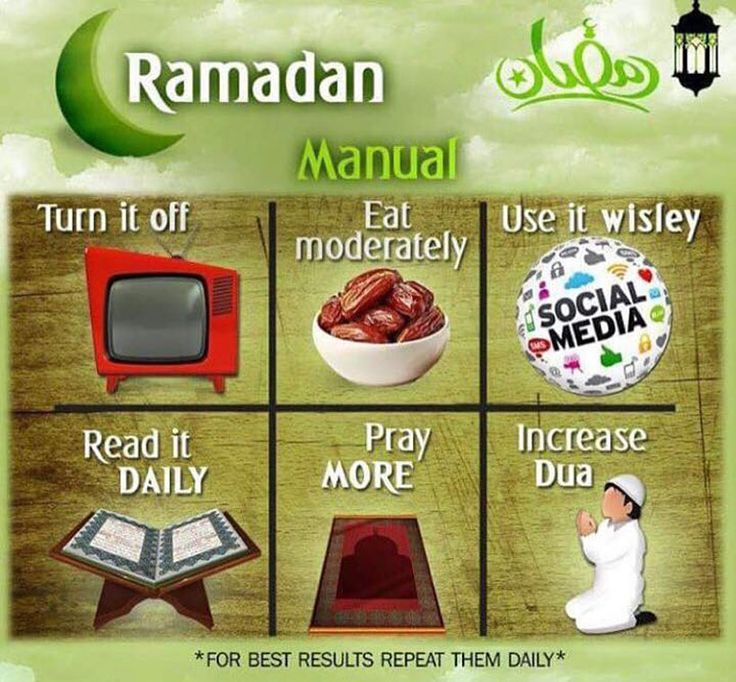 Ramadan Fasting Rules Suhoor should be a hearty, healthy meal to energy throughout a day of fasting - it ends when the sun rises and the fajr namaz.
