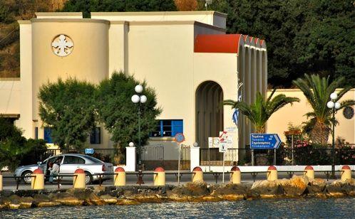 Dodécanèse - Leros - Lakki