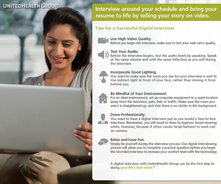 UnitedHealth Group Digital Interview Infographic Career Advice - first interview tips
