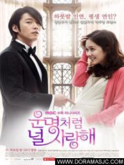 Fated To Love You MBC