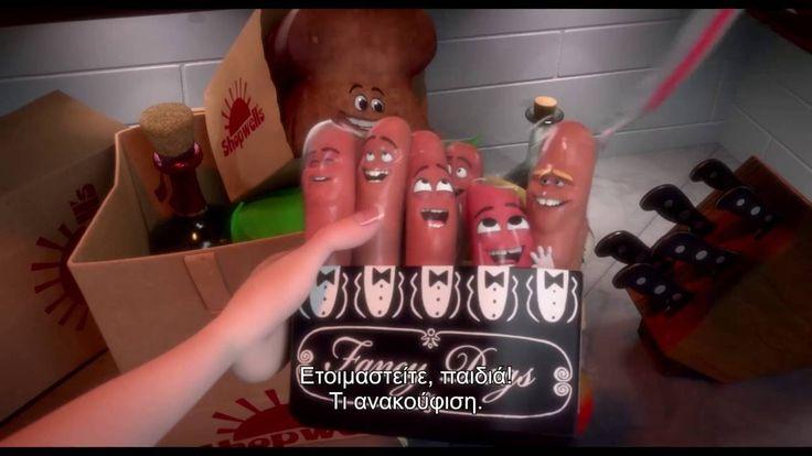 Πάρτι με... Λουκάνικα (Sausage Party) - Official Trailer