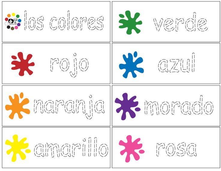 color trace spanish spanish printouts spanish worksheets for children espa ol para ni os. Black Bedroom Furniture Sets. Home Design Ideas