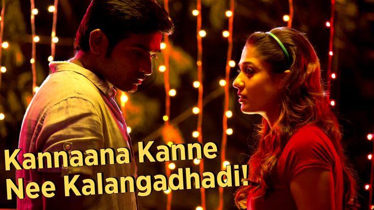 Naanum Rowdy Dhaan - Kannaana Kanne   Lyric Video   Sean Roldan   Anirud...