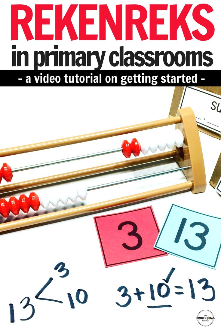 Rekenreks offer students a hands-on way to illustrate their math thinking, compose and decompose numbers, & establish benchmarks during guided math. Perfect number sense tools, bead racks offer students a hands-on way to show their math thinking.