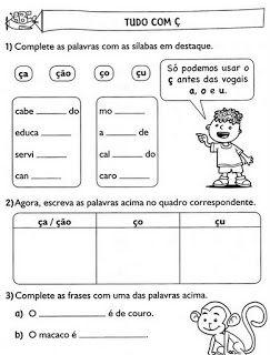 ATIVIDADES ESCOLARES ONLINE: Atividades com as Dificuldades Ortográficas