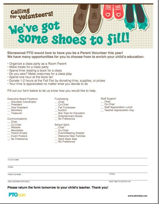We've Got Some Shoes to Fill! Parent Volunteer Form.