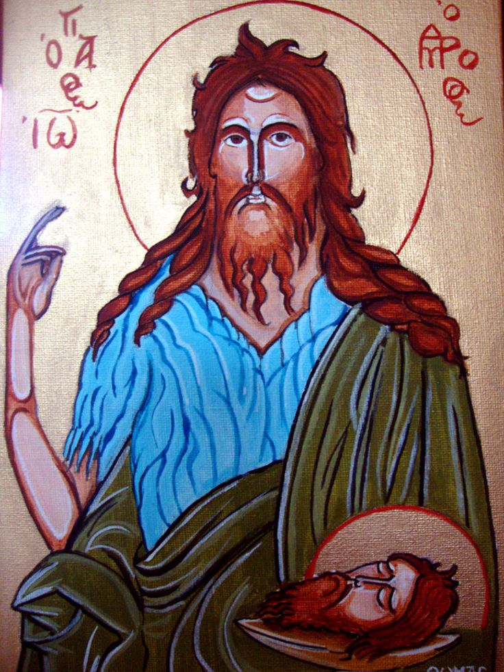 """St John The Baptist - Hand Painted Greek Religious Icon 7x9.75 """" FREE SHIPPING #Iconography"""