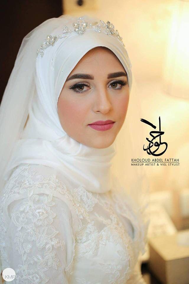 Hijabi bride makeup