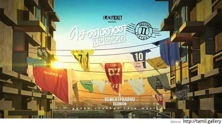 Venkat Prabhu releases 'first-look' of his sequel to Chennai 600028 - http://tamilwire.net/53356-venkat-prabhu-releases-first-look-sequel-chennai-600028.html