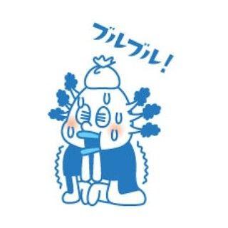 【mizumook】さんのInstagramをピンしています。 《水と魚のお散歩マップ 『mizumook』 「とっても不安な魚の病気をムック」アップしました。 http://mizumook.com/sakananobyouki/  可愛がっている熱帯魚が病気にかかってしまうと不安と心配で混乱しますよね。 ですが症状と原因、治療法がわかっていれば安心して対処できます。 そこで、熱帯魚や金魚などの代表的な病気をとその対策をご紹介します。 http://mizumook.com/sakananobyouki/  #ミズムック #mizumook  #熱帯魚 #金魚 #病気 #魚の病気 #アクア #aqua #アクアリウム #aquarium》