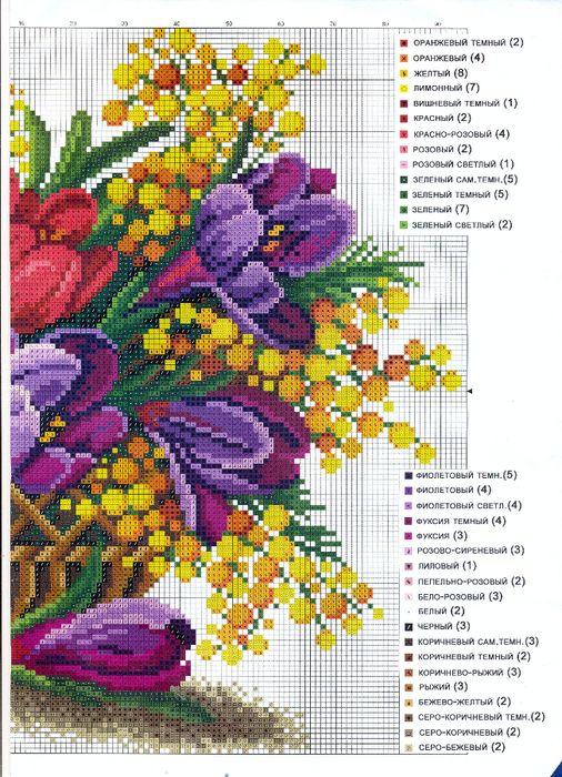 Flower--1/2