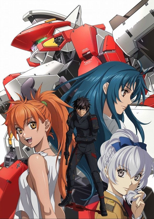 Invisible Victory Teletha Cosplay Costume Uniform Dress Back To Search Resultsnovelty & Special Use Full Metal Panic Costumes & Accessories