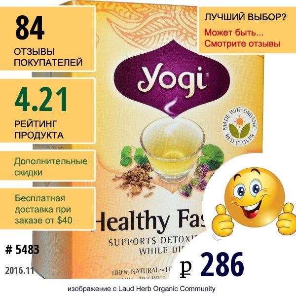 Yogi Tea #YogiTea