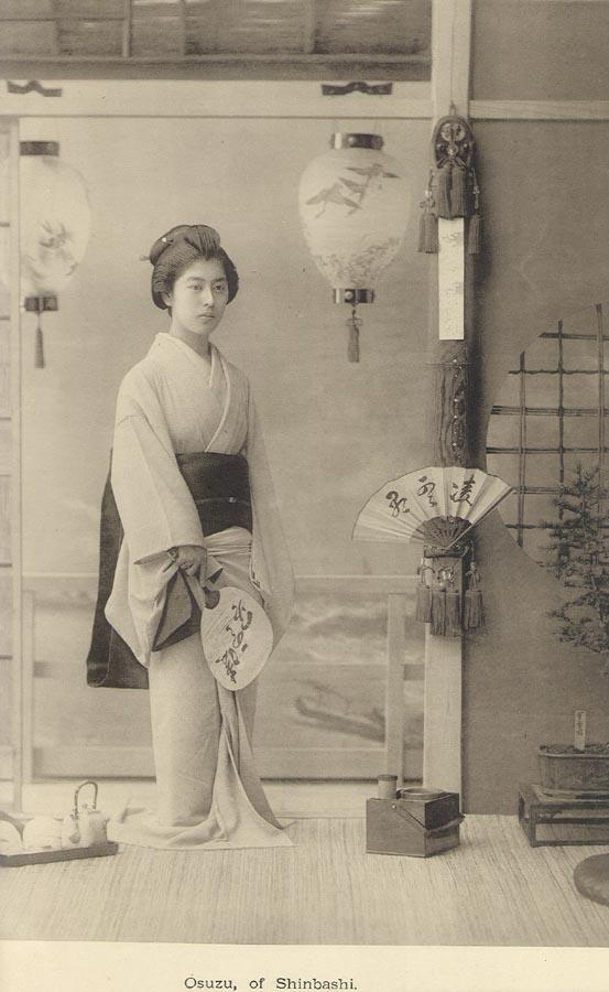 Geisha Osuzu of Shinbashi, from: Celebrated Geysha (Geisha) of Tokyo, Kazumasa Ogawa, c1892.