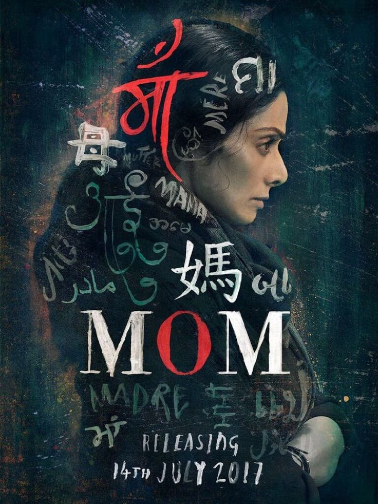 #2017 #bollywood #Bollywood Movie #bollywood Movie Mom 2017 Full Movie #bollywood Movie Watch #bollywood MovieFull #bollywood MovieMovie #Download #Film #free bollywood Movie #free Mom 2017 Full Movie #free Mom 2017 Movie #free movies #free watch Mom 2017 #HD #hd Mom 2017 2017 #hd movie online #hd watch Mom 2017 #hindi movie #Mom 2017 bollywood Movie #Mom 2017 Full Movie #Mom 2017 full movie 2017 #Mom 2017 full movie bollywood #Mom 2017 Full Movie Download #Mom 2017 full m
