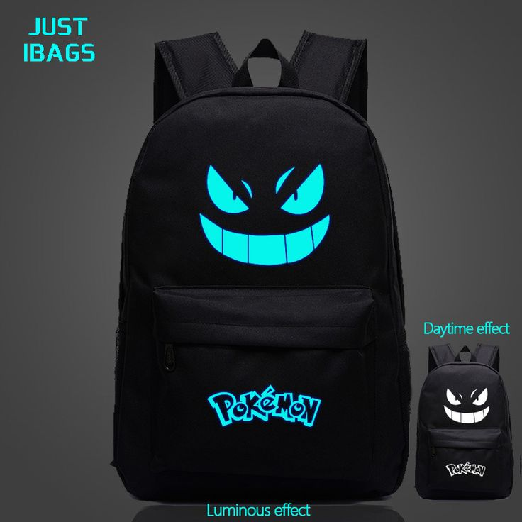 Funny face pattern backpack,and more happy