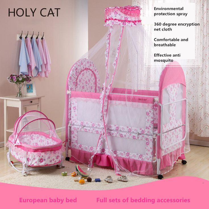 Wonderful Holycat Fabric Baby Iron Bed Multifunctional Eco Friendly Child Baby Bed  Baby Bed Cradle Bed Great Ideas