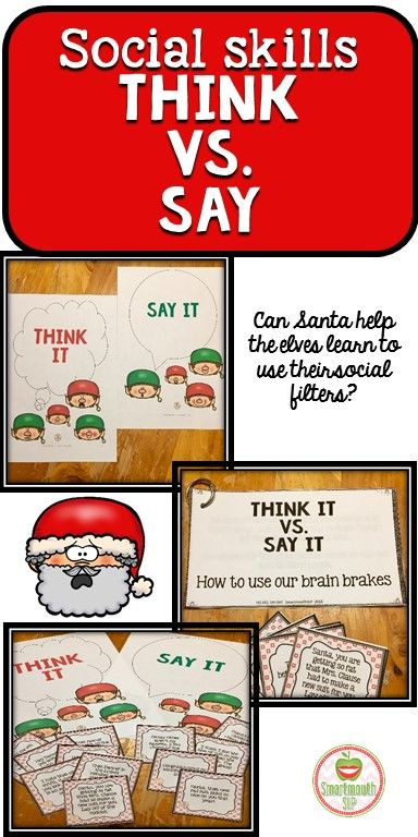 Grab this fun product and help Santa (and your students) teach the elves how to use their social filters!