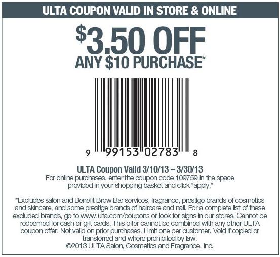ulta beauty   3 50 off  10 printable coupon