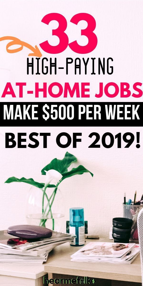 33 Legitimate Work From Home Jobs to Make $25 per hour – Ways to make that money
