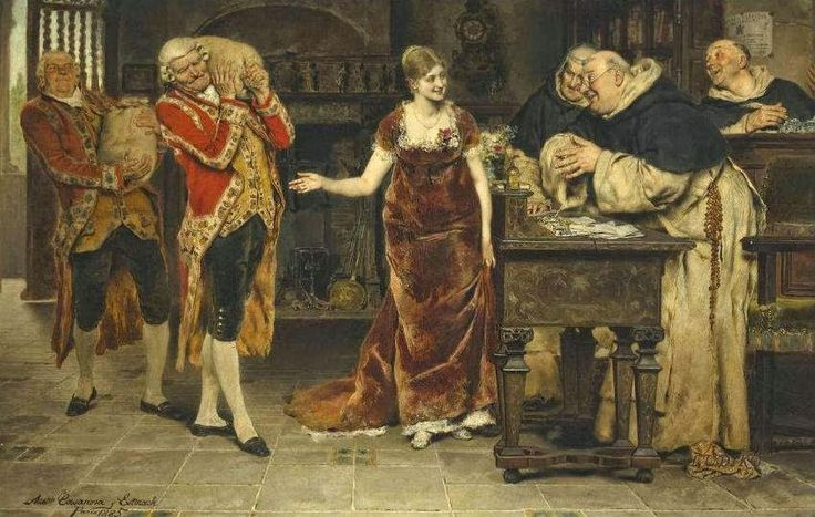 Η δωρεά (1885)