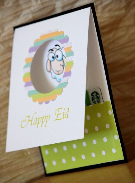 246 best cards sheep images on pinterest sheep cards animal happy eidwindow sheep gift card holder card for eid by noahscraps negle Choice Image
