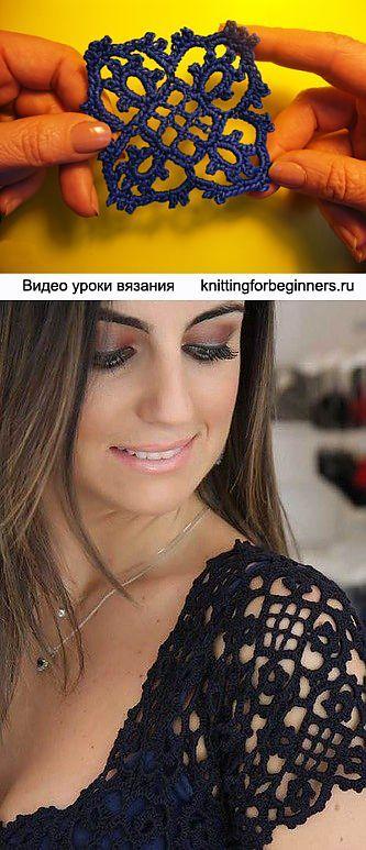 knittingforbeginners.ru