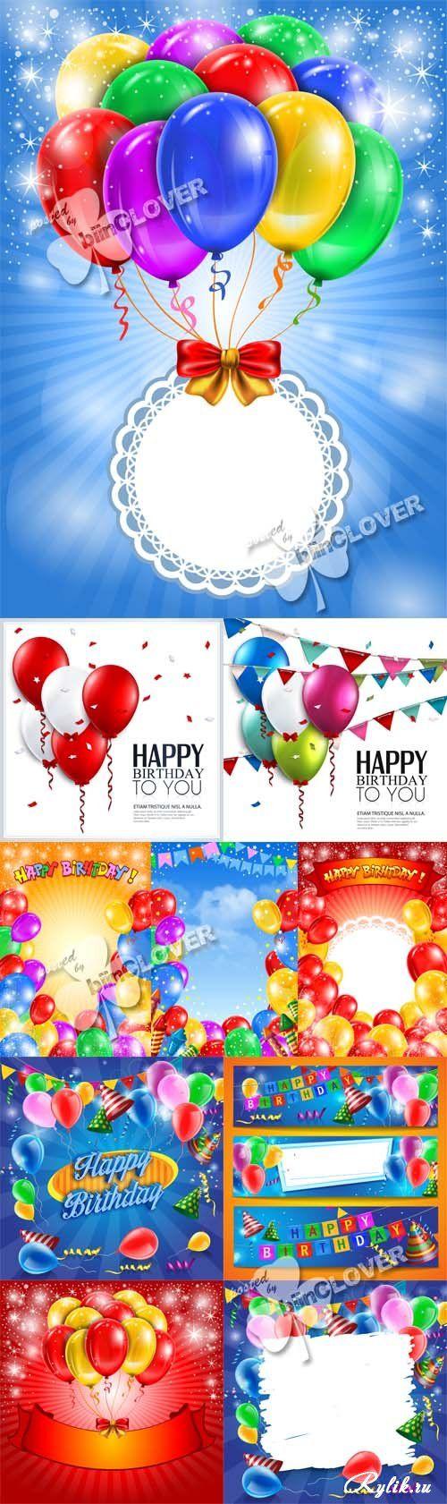 Праздничные фоны и баннеры на день рождения - воздушные шары и конфетти