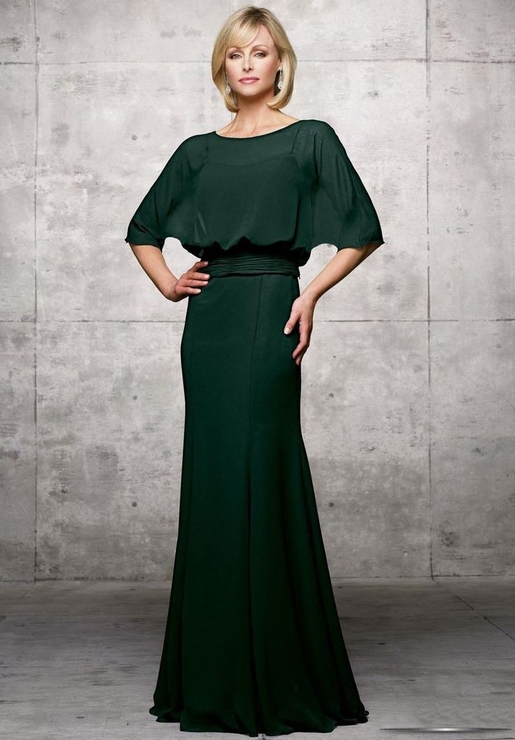 mother of the bride   ... mother-of-the-bride/2991-chiffon-spaghetti-straps-mermaid-long-mother
