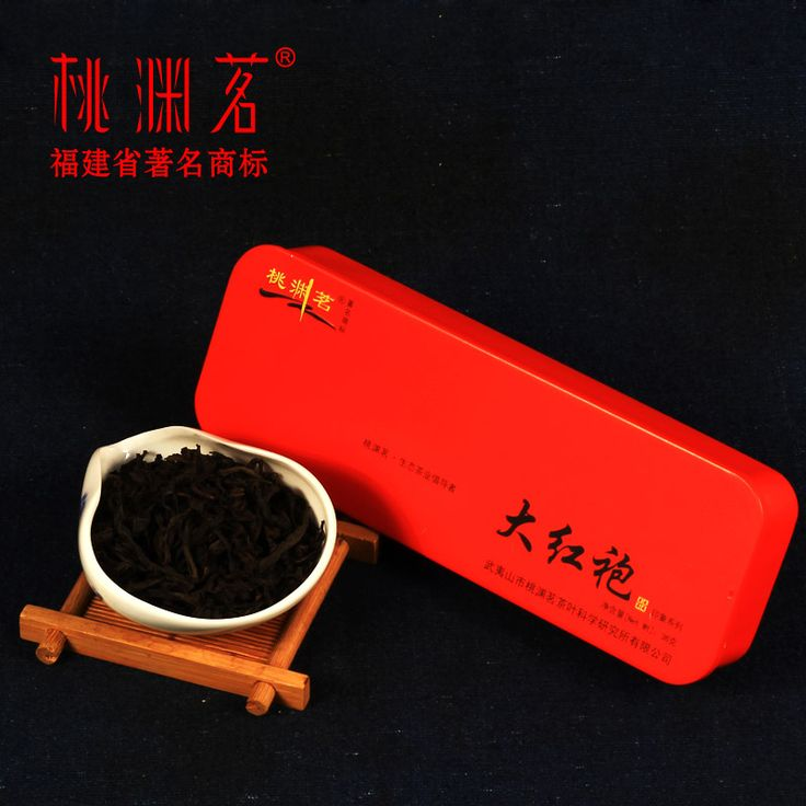 Free Shipping Wuyi dahongpao fragrance oolong tea Health Tea big red Rope China healthy care Da Hong Pao with small gift box