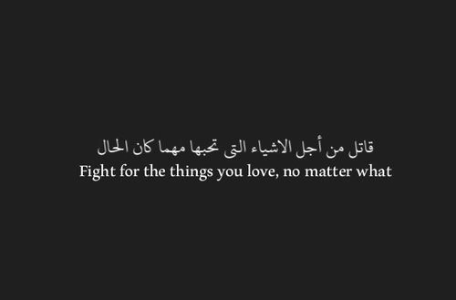 No matter what.                                                                                                                                                                                 More