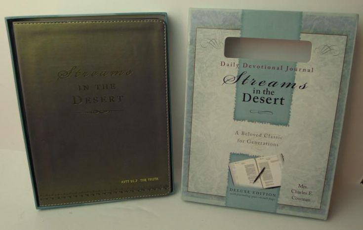 Streams in the Desert Daily Devotional Journal KVTT 91.7 The Truth  Radio Gift  #KVTT #StreamsInTheDesert
