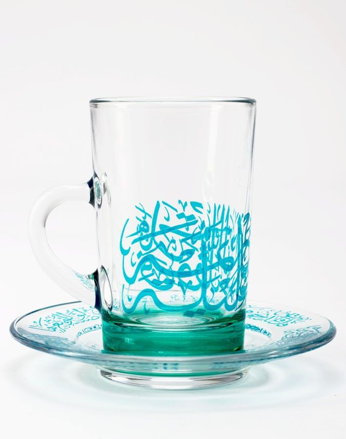 100 Best Images About Arabic Calligraphy On Pinterest
