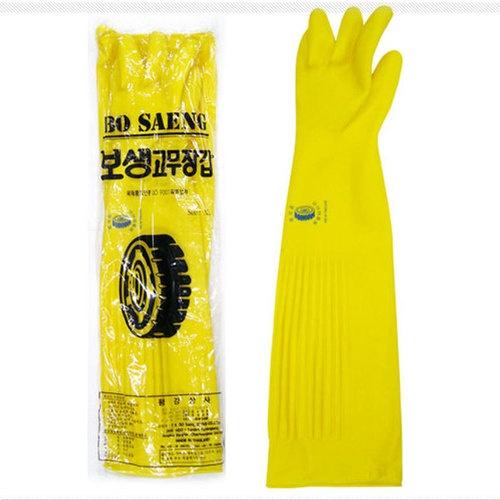 Gummihandschuhe Latex Handschuhe 65 cm Lang Schutzhandschuhe