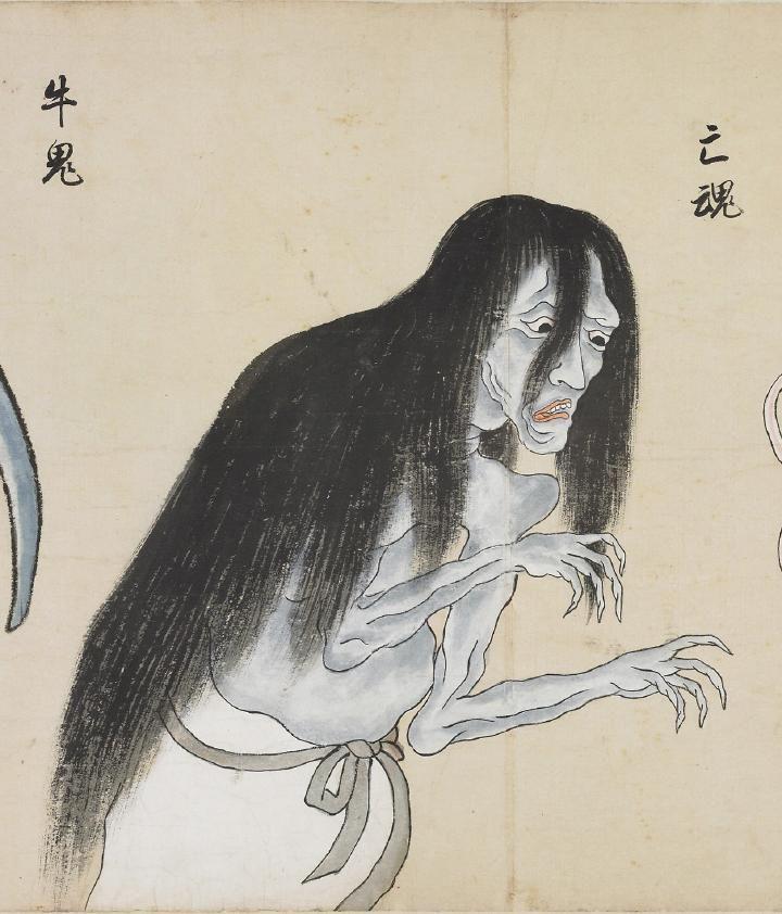 "亡魂『化物尽絵巻』北斎季親 Boukon from ""Bakemono-Zukushi-Emaki"" monster scroll, HOKUSAI Suechika"