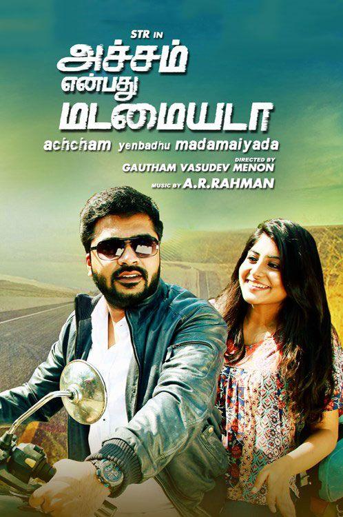 Achcham Yenbadhu Madamaiyada 2016 Tamil Movie Online- Silambarasan, Manjima Mohan Directed byGautham Menon Music by A. R. Rahman 2016 [U] ENGLISH SUBTITLE