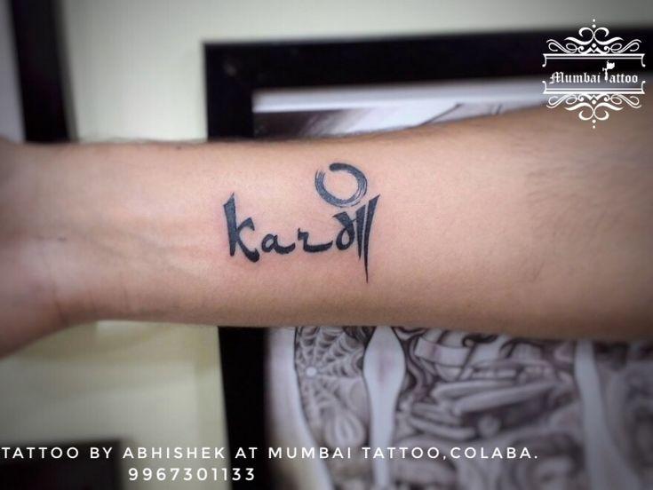 The 25+ best Karma tattoos ideas on Pinterest | Karma tattoo ...