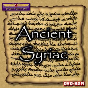 Biblical Languages: Syriac. THE SYRIAC LANGUAGE  Syriac is a dialect of Middle Aramaic that was once spoken across much of the Fertile Crescent. Having first appeared around the 1st century C.E., Classical Syriac became a major literary language throughout the Middle East from the 4th to the 8th centuries, the classical language of Edessa, preserved in a large body of Syriac literature.It became the vehicle of Syriac Orthodox Christianity and culture, spreading…