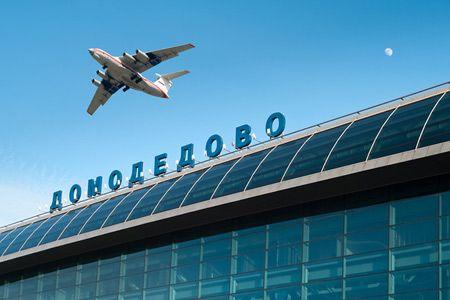Пассажиропоток аэропорта Домодедово в апреле вырос на 20% - Сайт города Домодедово