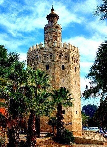 Испания, Севилья - Путешествуем вместе