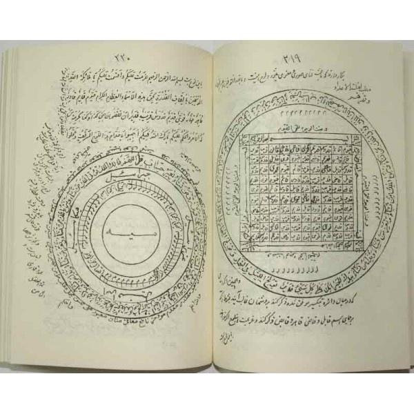 mafatih al jinan arabic pdf