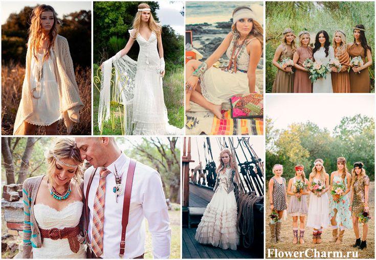 Свадьба в стиле Бохо-шик Цветочное очарование - Цветочное очарование