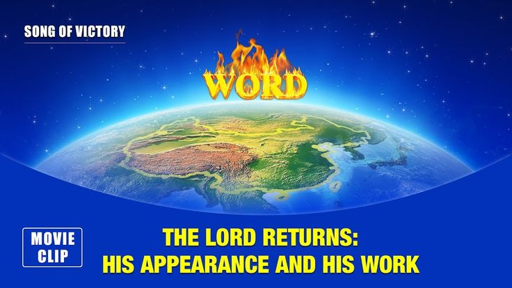 """Gospel Movie clip """"Song of Victory"""" (1) - The Lord Returns: His Appearan..."""